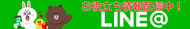 linebnr